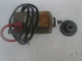 CF MOTO LIQUID COOL 250CC ATV STARTER AND GEAR