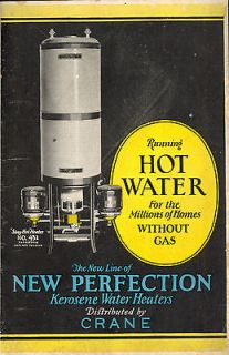 NEW PERFECTION KEROSENE WATER HEATERS Vintage Illustrated Brochure
