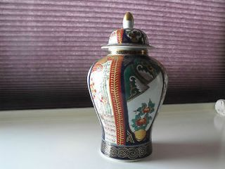 Vintage Hand Painted Gold Imari ginger jar with lid, patern Shirokiya