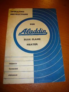 1960s ALADDIN Blue Flame Heater User Guide Brochure