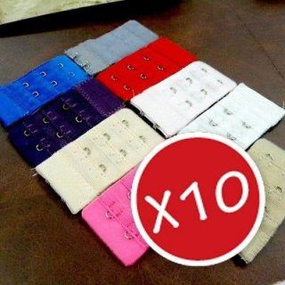 A0633 42 x 10Pcs Bra Extenders Strap Extension 2 Hooks 10 Colors UPICK