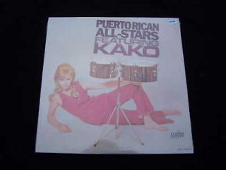 Newly listed Kako Puerto Rican All Stars LP Latin Reissue SEALED NEW