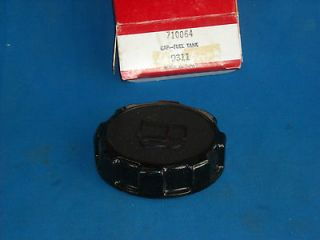 briggs stratton engine gas cap part#710064 new old stock craftsman
