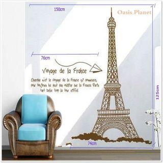 Huge Paris Eiffel Tower Wall Stickers art Mural Decal Wallpaper