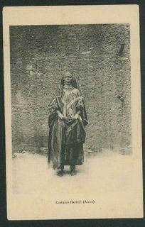 ETHIOPIA HARRAR HARAR GALLAS ? TRIBE OROMO ? HARRARI WOMAN FOLK