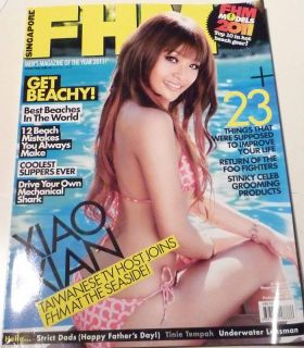 FHM SINGAPORE July 2011 XIAO XIAN FHM Models Hot Asian