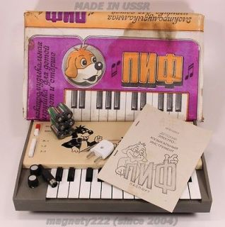 Vintage Analog Synthesizer PIF RARE SOVIET RUSSIAN TOY PIANO ORIGINAL
