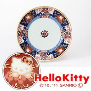 PURPLE SANRIO HELLO KITTY Kid Child Bathroom CERAMIC SOAP holder DISH