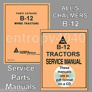 Allis CHALMERS B 12 B12 Garden Tractor SERVICE MANUAL & Parts IPC  2