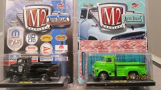 Pair of M2 Machines 1957 Dodge 700 COE Trucks 75 Mopar premium ***MAKE