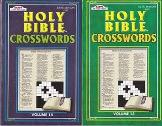 BUNDLE 2 Holy Bible Crosswords Puzzle Books, KAPPA V. 13 & 14