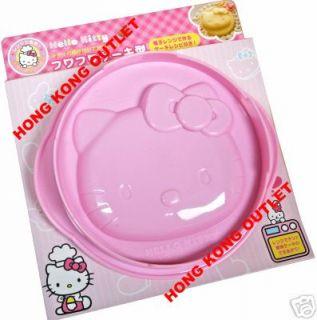 HELLO KITTY Huge Pancake Cake Pudding Microwave Mold Sanrio A39