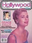 GRACE KELLY Mel Gibson GRETA GARBO Jeff Chandler DORIS DAY Hollywood