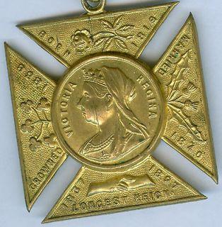 1897 Queen Victoria Diamond Jubilee Celebration Medal, Beautiful