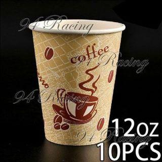 10pcs 12oz Thick Disposable Paper Cup for Coffee Tea w/Milk Juice