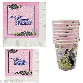 paper cups 7 oz