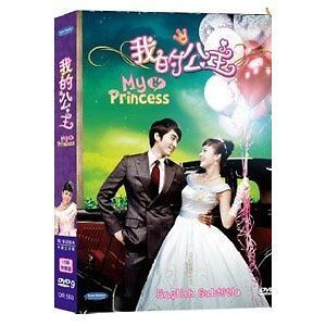 My Princess Korean Tv Drama DVD Good Eng Sub Deluxe Boxset NTSC All