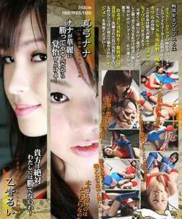 Japanese Female Women Wrestling DVD Pro SWIMSUIT Grappling Fight