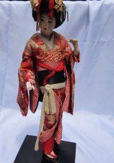 Vintage Japanese Nishi doll! Nishi & Co LTD