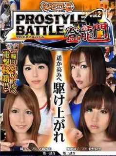 2013 Female Women Ladies Wrestling 1 HOUR 2 MATCHES DVD Japanese
