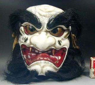 Japanese Oni Mask #37 Large Demon Devil Hannya Tengu Paper Kagura Noh
