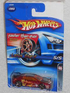 Hot Wheels 2006 Spy Force Series 5/5 Lotus Esprit   Mtflk Dark Red w