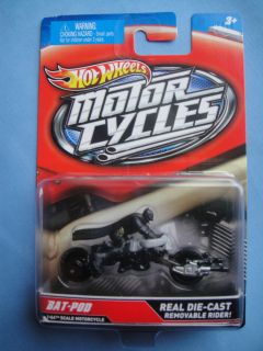 2012 Hot Wheels Dark Knight Bat Pod Motorcycles 1 64 Batman Batmobile