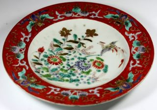 Chinese Porcelain Iron Red Ground Rim Plate 19th C