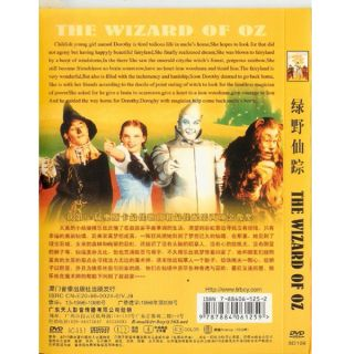 The Wizard of oz Judy Garland 1939 D5 DVD New